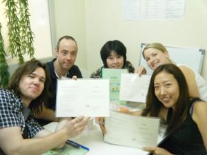 Beginner Japanese Course
