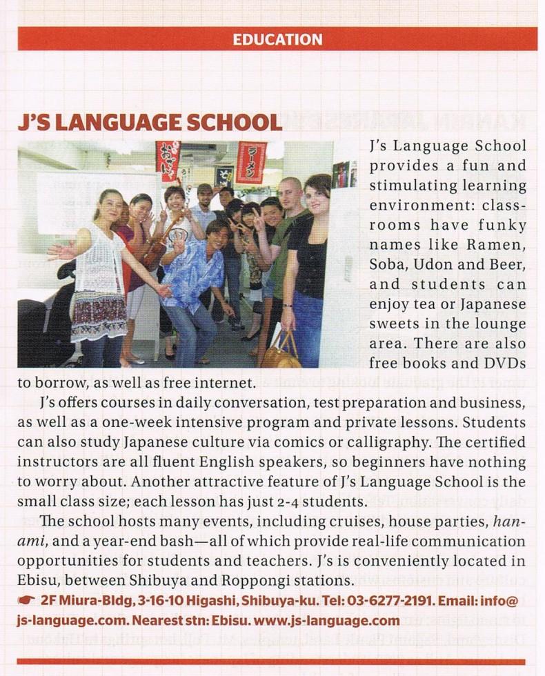 J's-magazine2